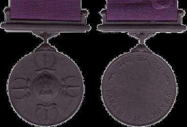 Param Vir Chakra Medal Photo