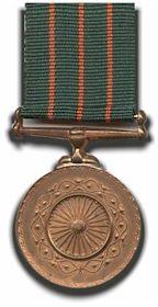 Shaurya Chakra Medal Photo