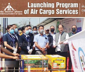 first-air-cargo-dimapur-airport-nagaland